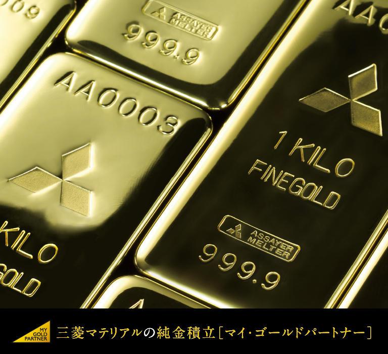 slide_SP_20210222NewsPaper.jpg
