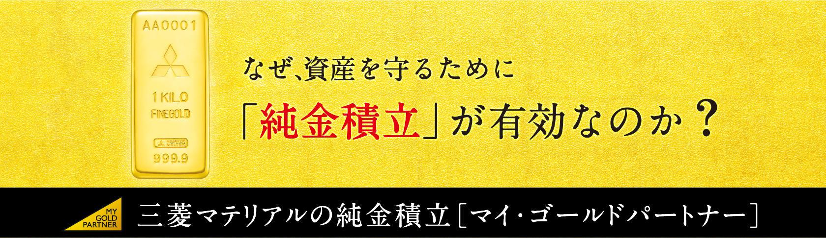 slide_PCkinbyoubu.jpg