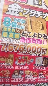 3248(ぼかし入り).jpg